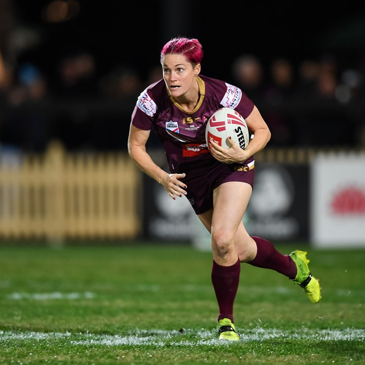 Chelsea Baker: Wearing Queensland jersey should give you shivers